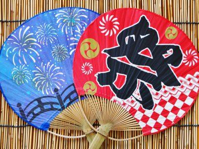 [2018.8.20更新]   第27回にしき苑納涼祭のご案内